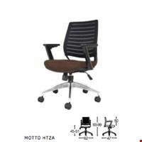 Jual kursi kantor staff SAVELLO MOTTO HTZA