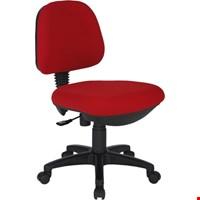 Jual Kursi Kantor Staff ERGOTEC 861 S (Oscar/Fabric)