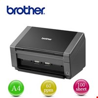 Jual Scanner Brother PDS-5000