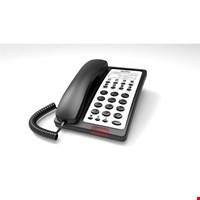 Jual IP PHONE FANVIL H1