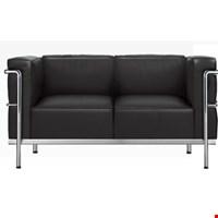 Jual Sofa Kantor Inviti Busier II SEAT