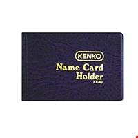 Jual ALAT TULIS NAME CARD HOLDER KENKO KN 40
