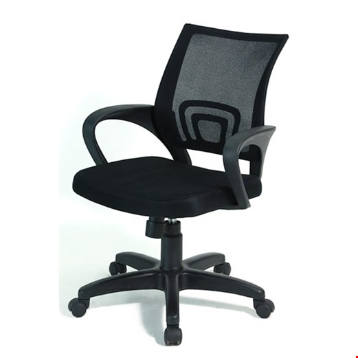Jual Kursi Kantor Staff ERGOTEC 851 S (Oscar/Fabric)