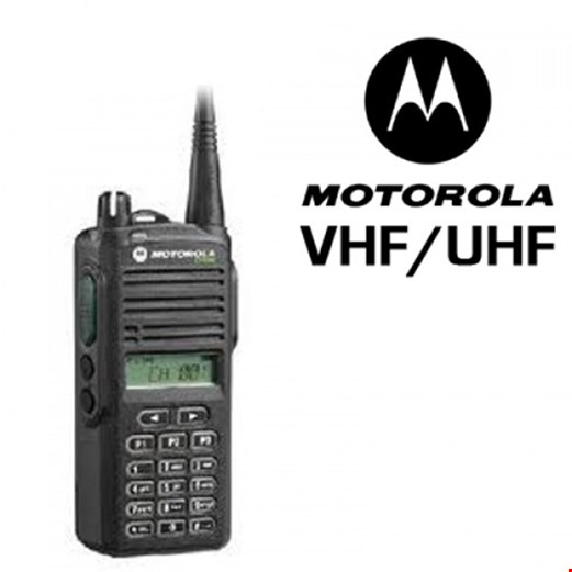 Jual Handy Talky (HT) Motorola Beacon CP 1660